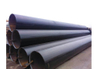 Lsaw Steel Pipe ASTMA252 API 5L