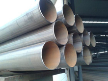 ERW Or LSAW Steel Pipe And Tube