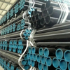 API seamless Line pipe